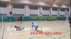 모두지친 막겜, 드디어 김사랑선수에게 첫승을?!(자막有)