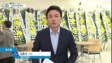 '한 편의 영화같은 삶' 최은희, 향년 92세로 별세