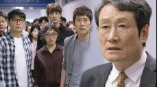 무너져버린 문성근, 믿음원 은폐 만행 발각 '권선징악' 16회 무료 다시보기: 방송 31, 32회 통합본 SBS