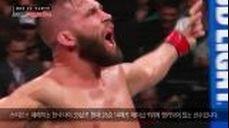 최두호 vs 스티븐스 UFC 124 경기시간 스포티비 나우 12시 시청가능