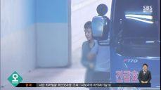 박근혜 '국정원 특활비·공천 개입' 1심 징역 8년 선고