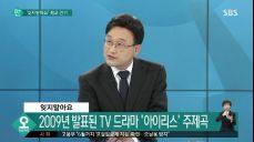 [B컷 뉴스]