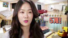 [선공개] 서울메이트 최초! 방 5개 부잣집! ′5방 소유네′