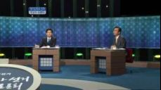 [유시민]경기도지사 후보 토론회