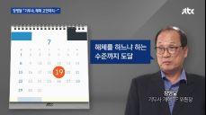 장영달 TF장