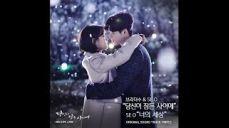 브라더수(BrotherSu), SE O(세오) - 너의 세상 While You Were Sleeping OST Part 5 / 당신이 잠든 사이에 OST Part 5