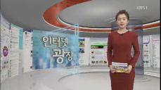[인터넷 광장] 엠블랙 '이준' 탈퇴 논란속, 소속사 입장 발표
