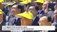 봉하마을로 떠난 백원우.. 김경수 만났나