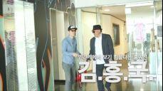 [희망노래방 부기부기] 희망 뱃지 4호 '김흥국' 오동잎 희망TV SBS 101회