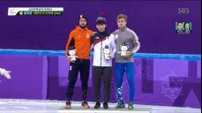 쇼트트랙 남자 1500m 은메달 크네흐트 '논란의 장면' 2018 평창 동계올림픽대회 25회