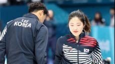 2018 평창 동계올림픽대회 17회 다시보기: 혼성 컬링 예선, 피겨 스케이팅 단체전, 프리스타일 스키 SBS