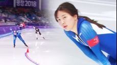 스피드스케이팅 1000m - '아름다운 도전' 개인최고기록 달성하는 박승희 2018 평창 동계올림픽대회 34회
