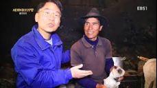이기방 세계테마기행, 160217, 남미의 보석, 볼리비아 탐험기 3부, 이기방목사 채널