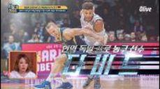 진운이네] 이 훈훈한 현직 프로 농구 선수가 바로 진운′s 메이트랍니다!