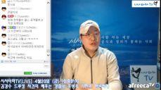 (생)김경수 드루킹 엮으려는 배후는 경찰내 우병우 라인과 언론적폐들...