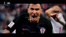 [예고] '새 역사에 도전한다' 크로아티아 VS 잉글랜드 4강전! SBS 2018 FIFA 러시아 월드컵 104회