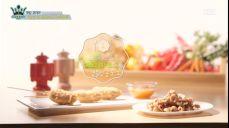 황혜영-맹기용 셰프의 파프리카 소스를 곁들인 '콩도그' 쿡킹 코리아 8회