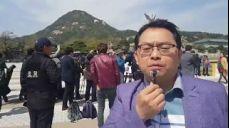 김정민의 자연사 박물관 (2018.04.18) - 탈북자들을 북한으로 돌려 보내려는 정부 - 제2의 시리아 사태가 발생할 수 있는 대한민국