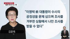 날세운 검찰 vs 느긋한 경찰..'검경 수사권 조정' 신경전