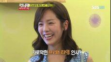 런닝맨 237회 무료 다시보기: 제주도에서 만난 그녀! 한지민! SBS