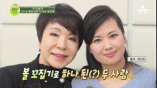 방북 가수 최진희, 평양 공연 후 뒤풀이 때 현송월을 우쭈쭈한 사연은?