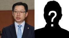 드루킹, 구속 전 2차례 협박 메세지…김경수의 답장은?