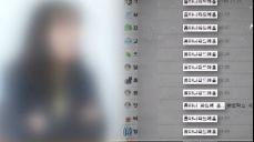 """경공모 회원이 밝힌 그날의 진실 """"드루킹은 돌변했다"""""""