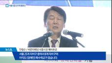 안철수·박원순 면전 공방..김문수 보수 결집 총력