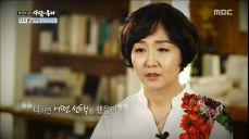 배동성♥전진주, 딸 임신&결혼 소식에 '대견'