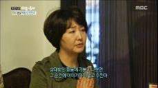배동성♥전진주, 딸 내외에 '다정한 조언'
