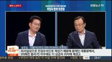 송영길·김진표 '협공'에 이해찬 '굳히기' 방패