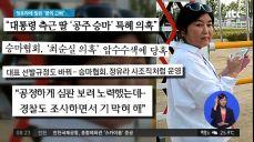 판정 논란 속 정유라에 밀렸던 김혁..AG서 '꿈의 고삐' 당긴다