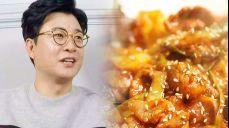 """김성주, 백반집 제육볶음에 극찬 """"평생 제육볶음 중 TOP 3"""""""