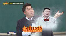 (또?!) '강호동 피해자' 문세윤의 살 떨리는 재연♨