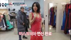 김완선. 반 백살의 미친 몸매! 그녀가 고른 치명적인 드레스는?!
