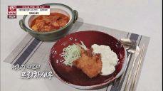 15분 레시피] 정호영 셰프의 '프리하새우'