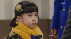 '김한나가 내 친딸이 아니라고?!' 충격에 휩싸인 박진우
