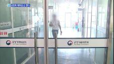 '억대 연봉에 수백만 원 법인카드까지..김상조