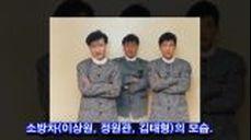 이호연 DSP 엔터테인먼트 사장 별세!