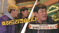 [한 끼 성공] 경규&토니와 함께하는 '식사권 획득'☆