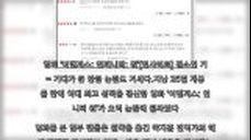 어벤져스 박지훈 번역가 오역 논란