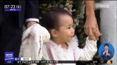 [투데이 연예톡톡] 유진·기태영 부부, 둘째 딸 출산