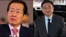 똥줄터진 홍석현, 홍준표 고소한 까닭은? 씹덕 터지는 뒷이야기