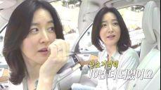 이영애! 26년 만에 과감한 예능 나들이 '충격' 부르스타 1회 1부
