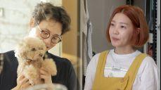 동상이몽2_너는 내 운명 46회 다시보기: 신다은♥임성빈 달콤살벌 신혼생활 공개! SBS