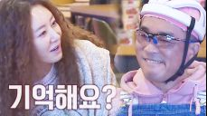 김건모, 이본의 과거 프러포즈 폭로에 '쑥스러움 역력'