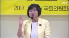 정의당 김겨울 김대중이 신이라도 되나 보네 SNS 논란
