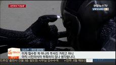 또 파손된 부산 블랙팬서 조형물..