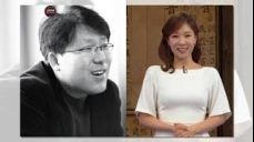 박경철 정은승 아나운서 나이차이 재혼 가족사