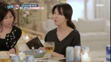 """김완선, 김일우. """"결혼할 수 있나요?"""" 그들의 운명을 알려줄 신통방통한 책의 정체는?"""